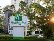 Holiday Inn Melaka in Melaka, Malaysia