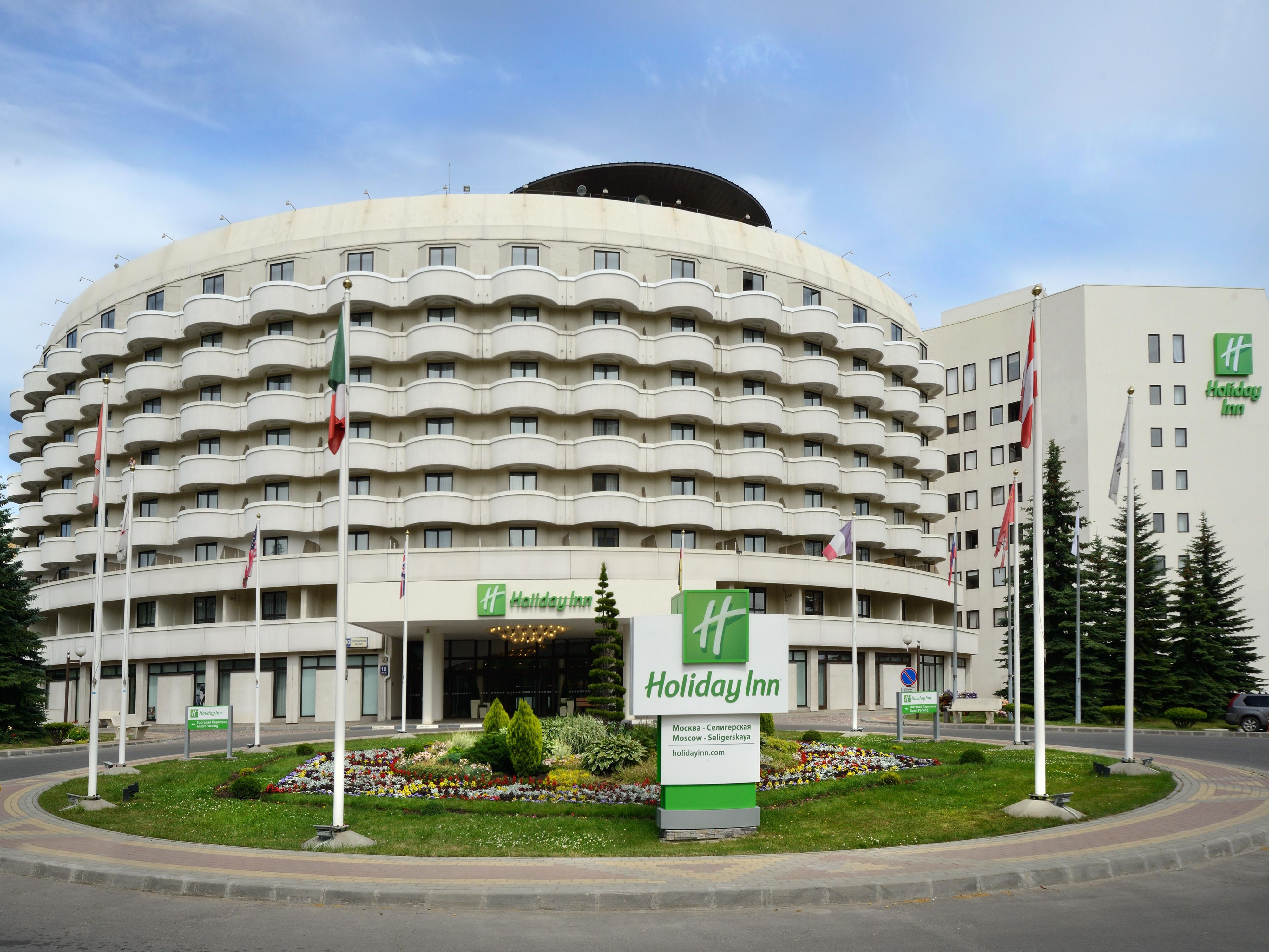 Holiday Inn Hotel Moscow