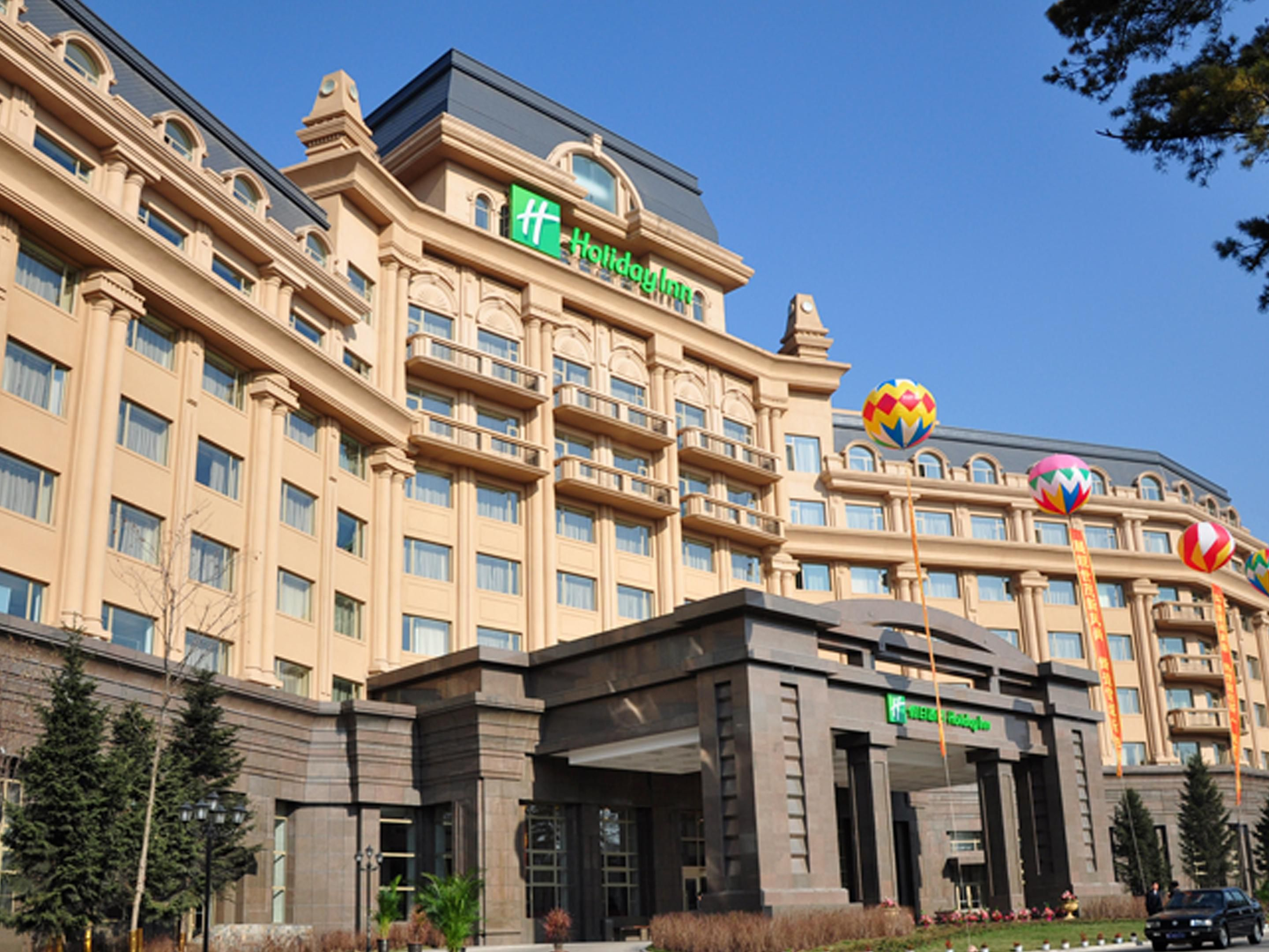 Hotel Exterior for Holiday Inn Mudanjiang