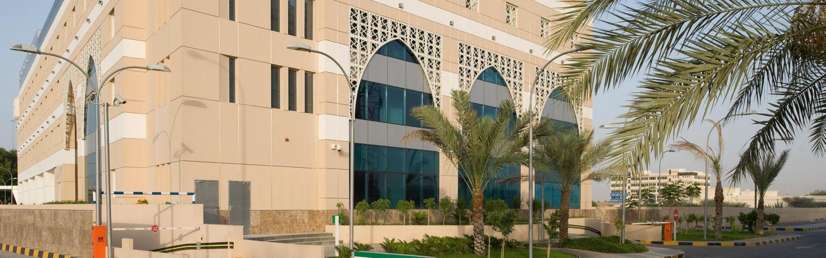 Holiday Inn Muscat Al Seeb IHG Hotel