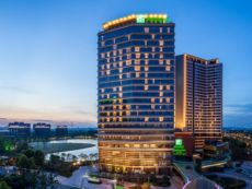 Holiday Inn Nanjing Qinhuai South in Wuhu, China