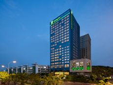 Holiday Inn Nanjing Harbour