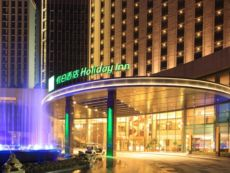 Holiday Inn Nantong Oasis International in Changshu, China