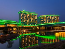 Holiday Inn Nanyang in Nanyang, China