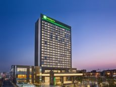 Holiday Inn Putian Xiuyu in Fuzhou, China