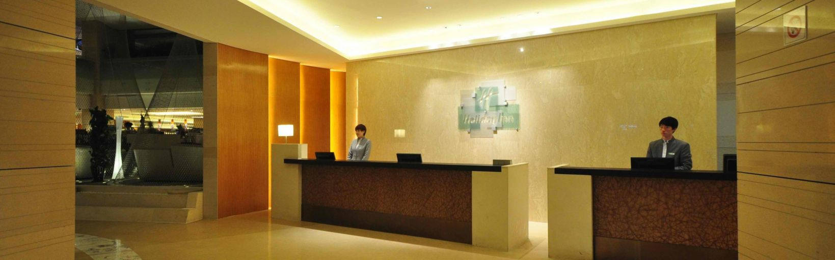 Holiday Inn Qingdao City Centre Hotel by IHG