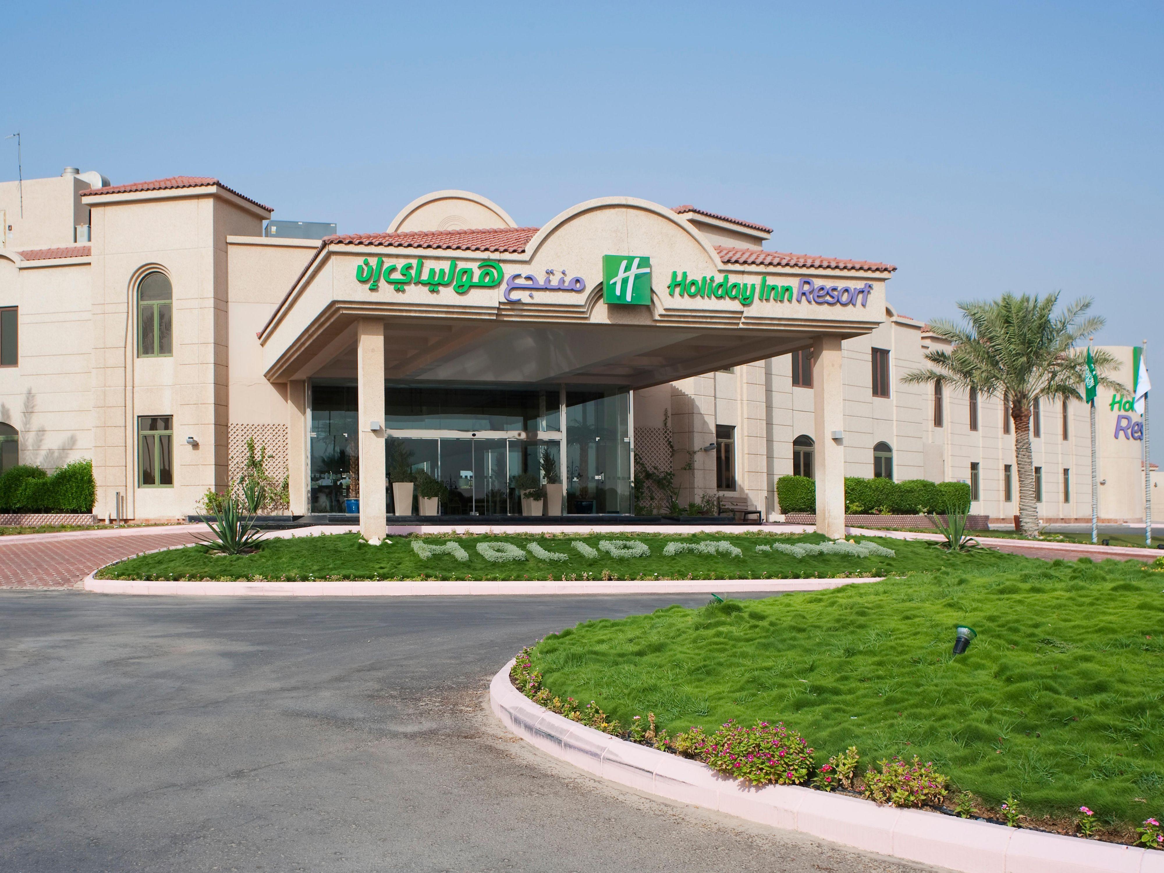 Holiday Inn Resort Half Moon Bay Dhahran SaudiArabia
