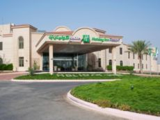Holiday Inn Resort Half Moon Bay in Al Khobar, Saudi Arabia