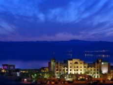 Holiday Inn Resort Mar Muerto in Dead Sea, Jordan