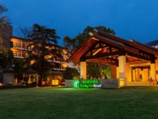 Holiday Inn Resort Chaohu Hot Spring in Wuhu, China