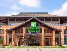 Holiday Inn Resort Yichun Mingyue Mountain