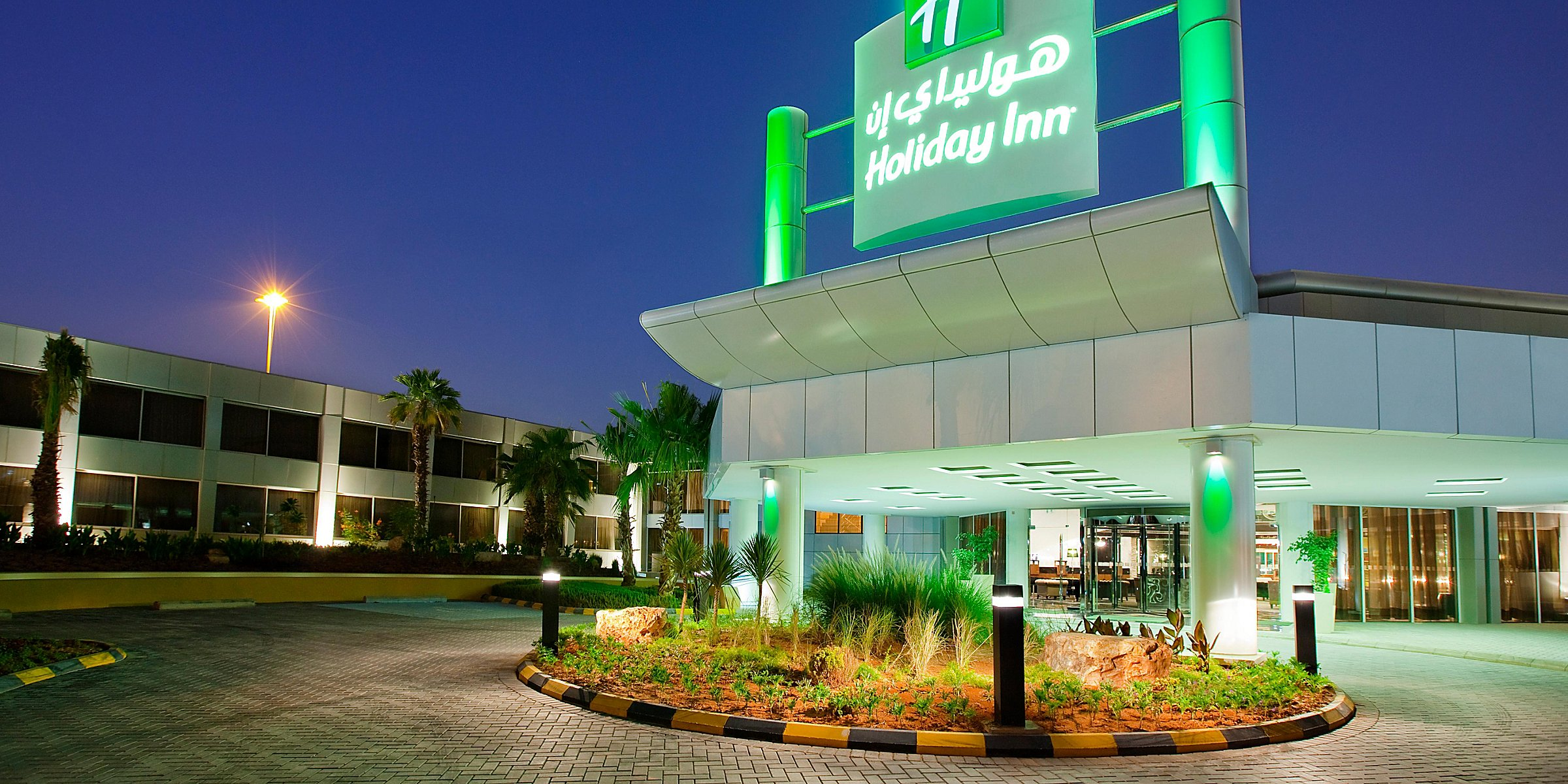 Holiday Inn Riyadh - Izdihar Hotel by IHG
