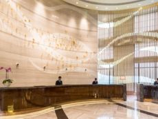Holiday Inn Shanghai Hongqiao in Taicang, China