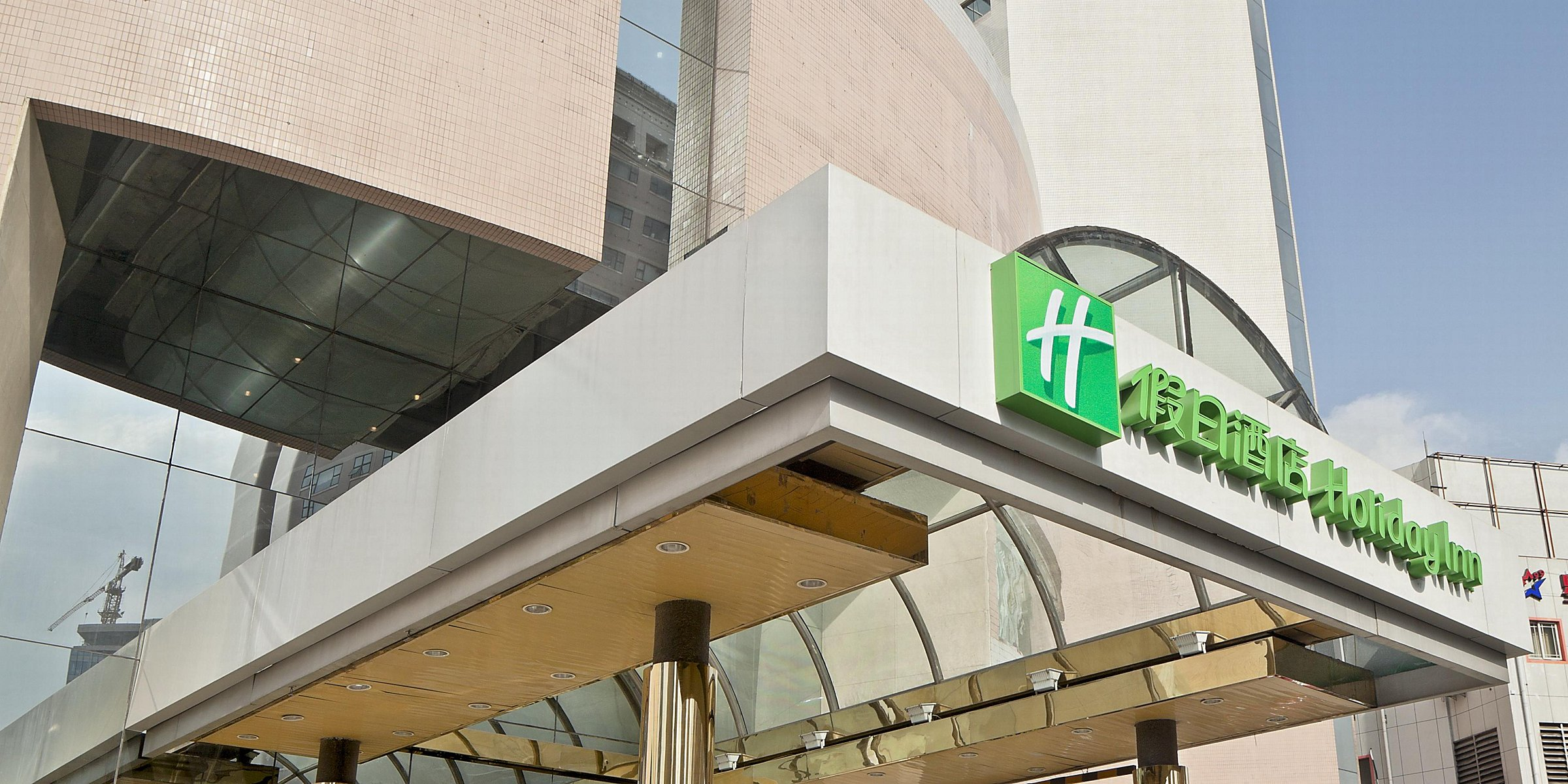 Downtown Shanghai Hotels | Holiday Inn Shanghai Downtown