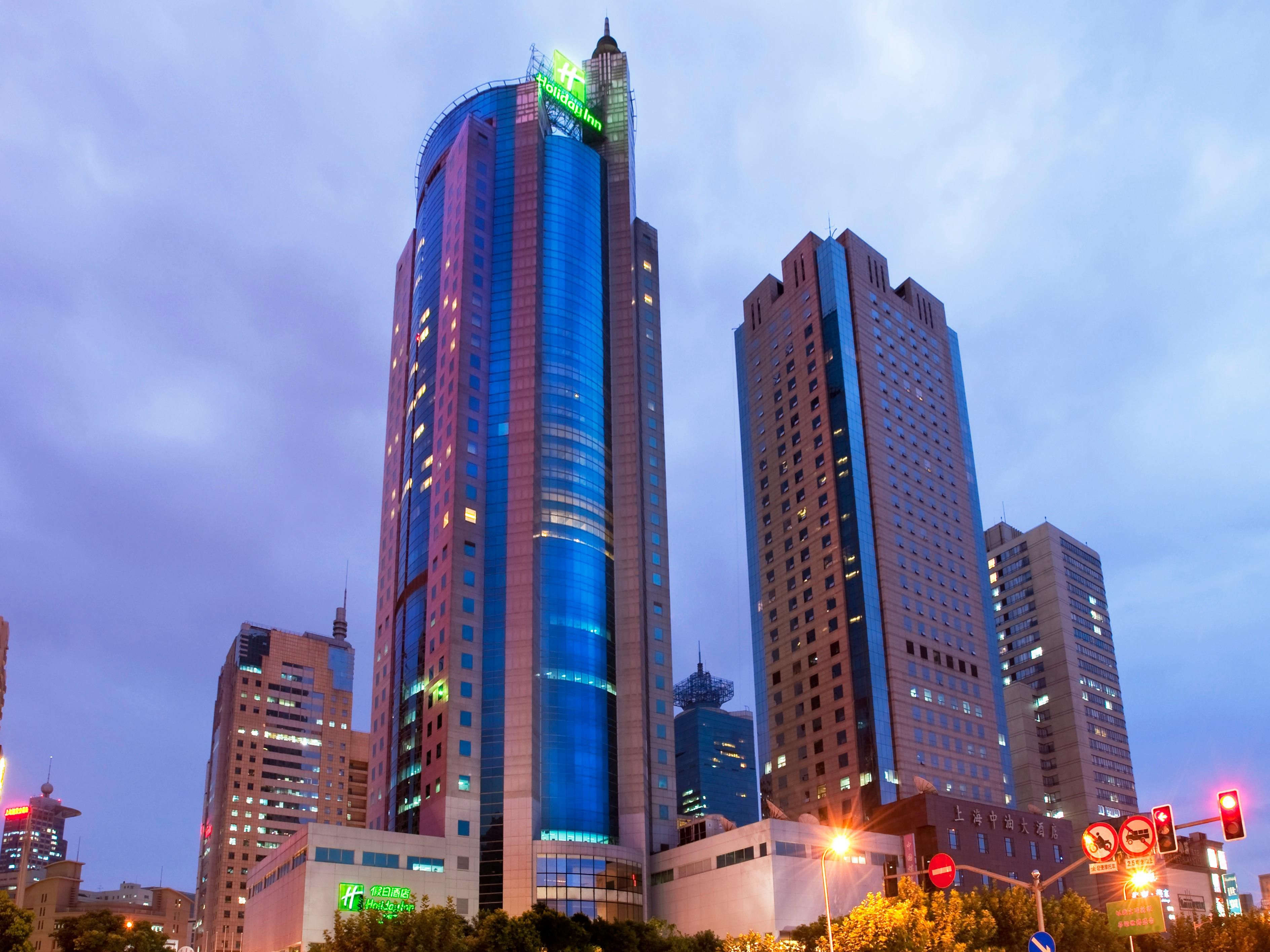 Holiday Inn Vista Hotel Shanghai Reviews