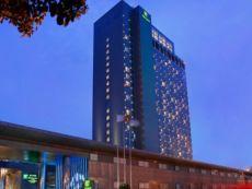 Holiday Inn Shanghai Pudong Kangqiao in Shanghai, China
