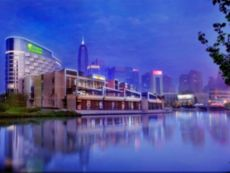 Holiday Inn Shaoxing in Shaoxing, China