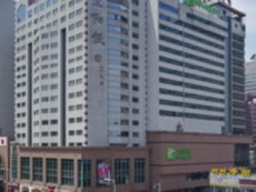 Holiday Inn Shenyang Zhongshan