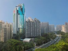 Holiday Inn Shenzhen Donghua in Guangzhou, China