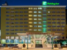 Holiday Inn Skopje