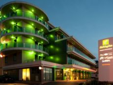 Holiday Inn London - Kingston South in Shepperton, United Kingdom