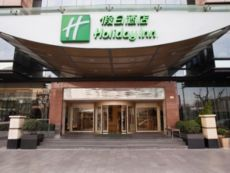 Holiday Inn Suzhou Jasmine in Changshu, China