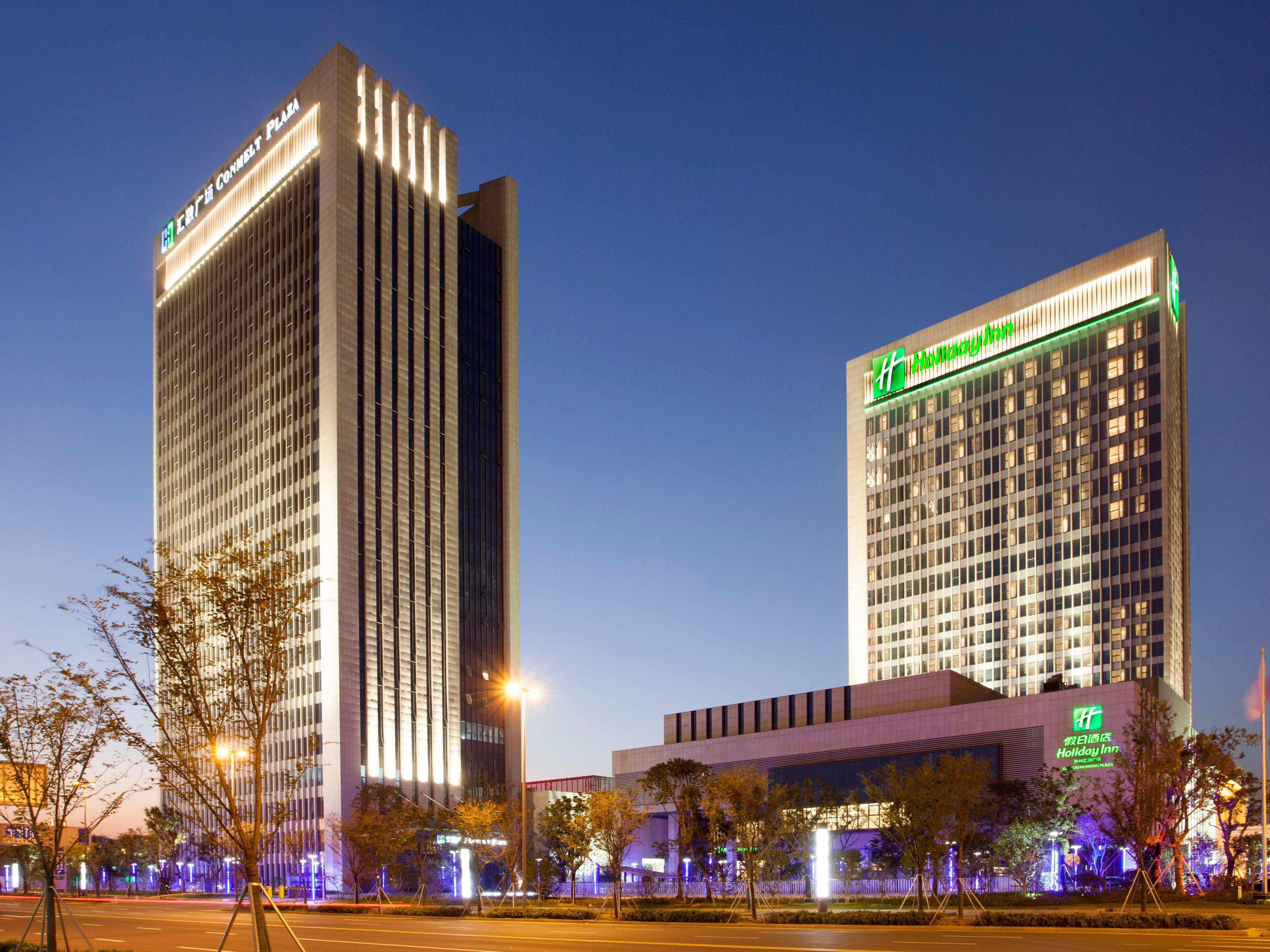苏州汇融广场_Holiday Inn 苏州汇融广场假日酒店 洲际旗下酒店