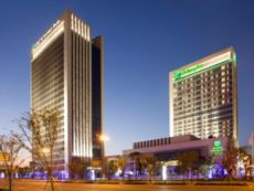 Holiday Inn Suzhou Huirong Plaza in Changshu, China
