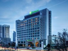 Holiday Inn Taizhou CMC in Changzhou, China