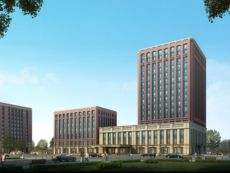 Holiday Inn Tianjin Chentang in Tianjin, China