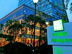 Holiday Inn Xi'an Greenland Century City in Xi'an, China