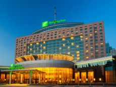 Holiday Inn Yinchuan Int'l Trade Centre in Yinchuan, China