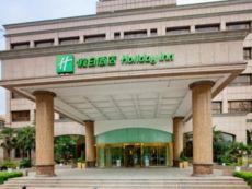 Holiday Inn Zhengzhou Zhongzhou in Zhengzhou, China