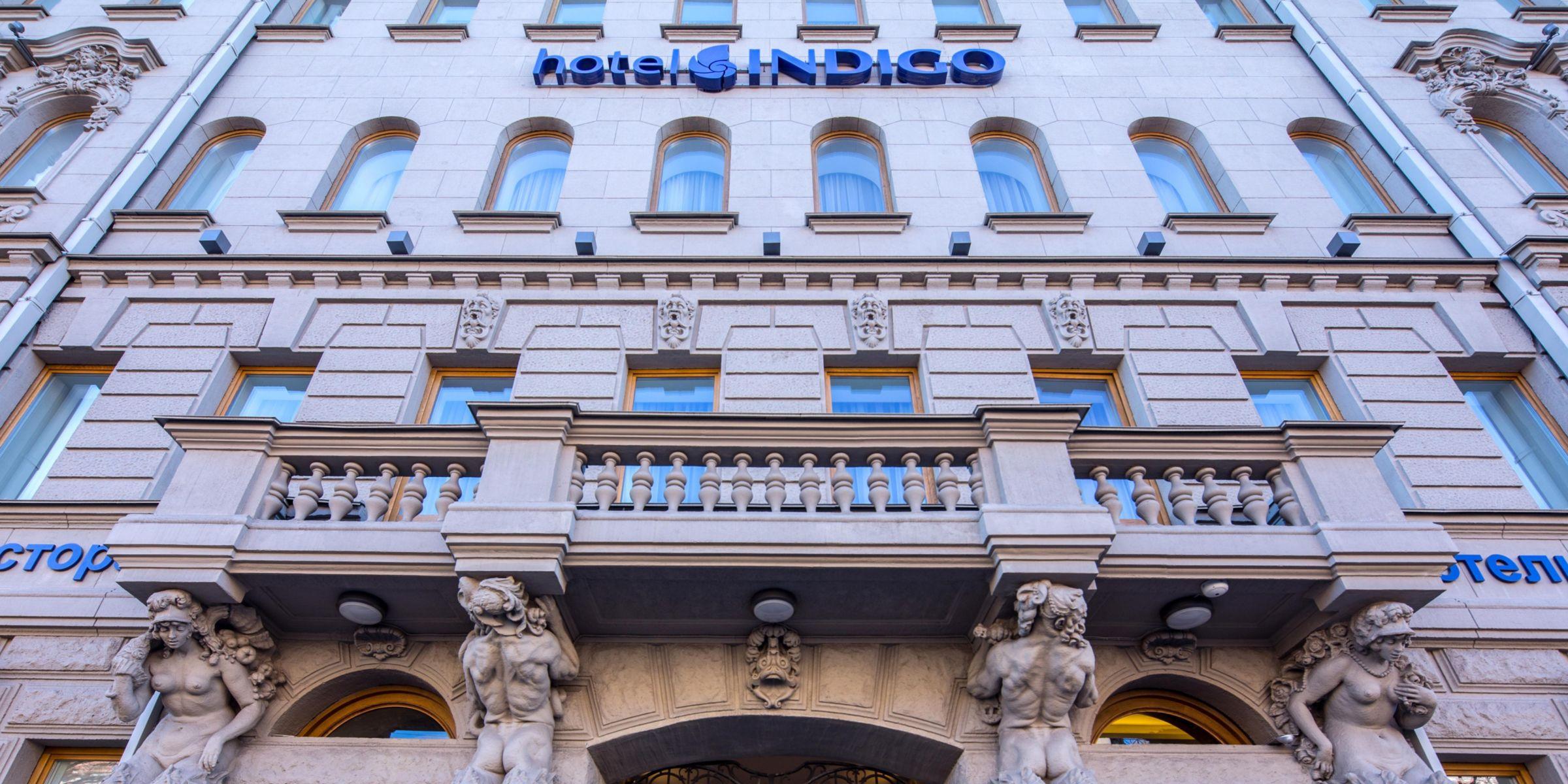 Boutique: Hotel Indigo St. Petersburg - Tchaikovskogo