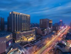 HUALUXE Hotels and Resorts Zhangjiakou
