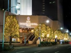 InterContinental - ANA Tokyo in Yokohama, Japan