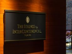 InterContinental - ANA The Strings Tokyo in Yokohama, Japan