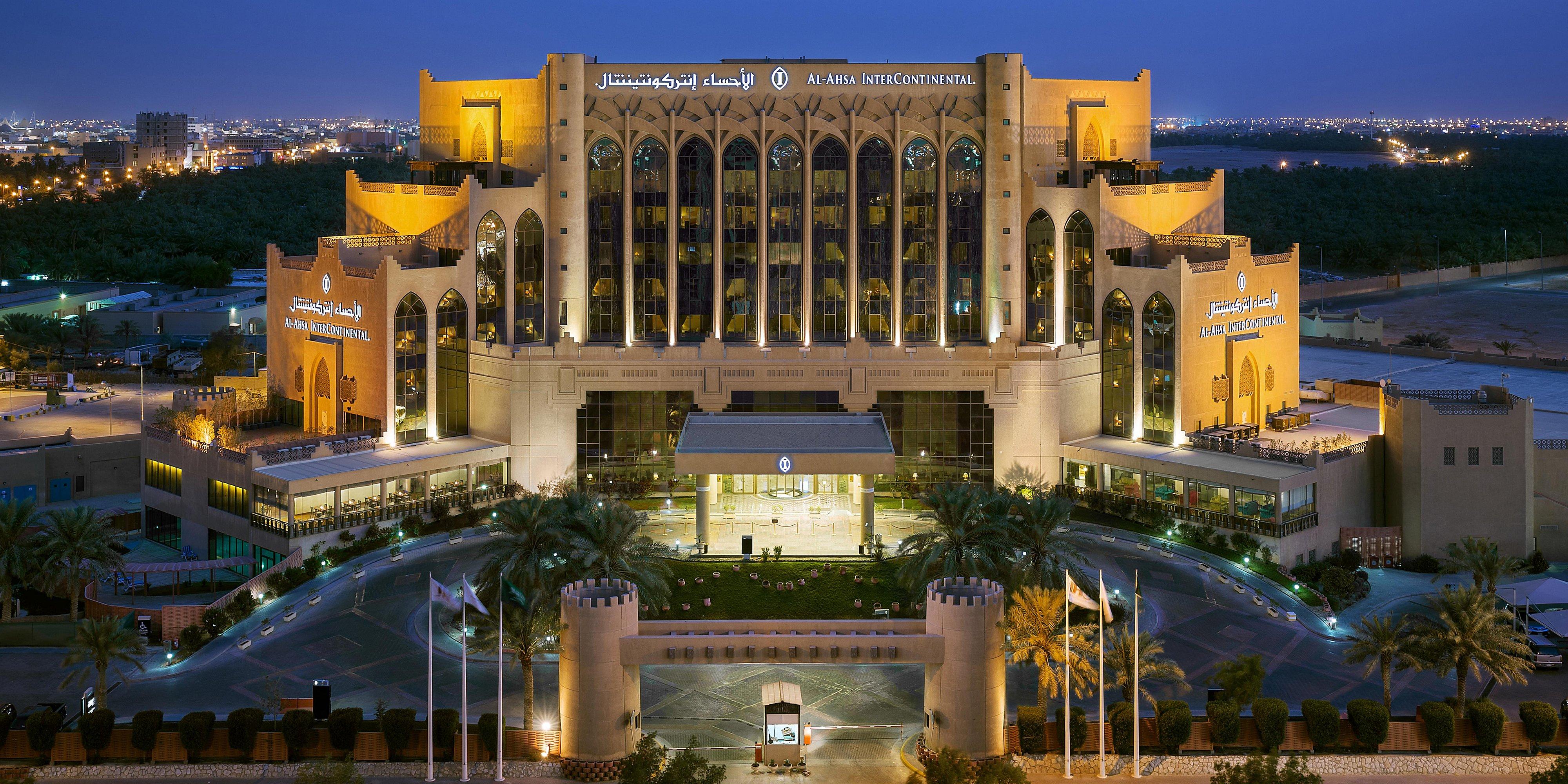 InterContinental Al Ahsa - Hotel Reviews & Photos