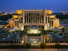 InterContinental Hotels Al Ahsa in Al Ahsa, Saudi Arabia