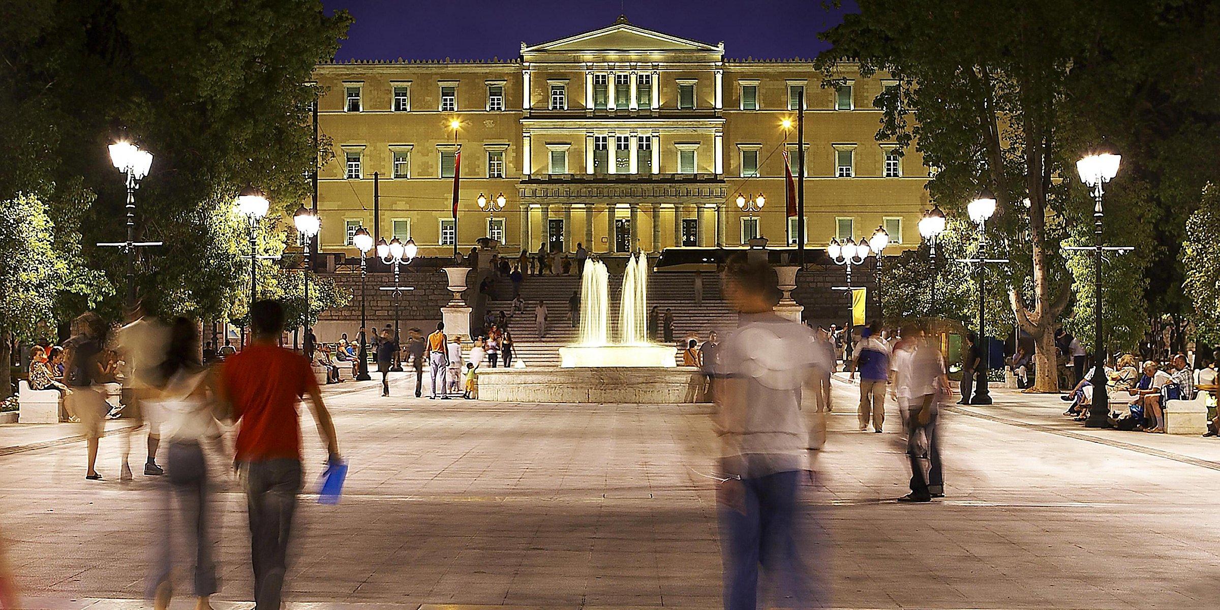 Luxury Central Hotel Intercontinental Athenaeum Athens