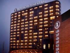 InterContinental Hotels Beijing Beichen in Beijing, China