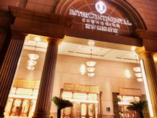 InterContinental Hotels Chongqing in Chongqing, China