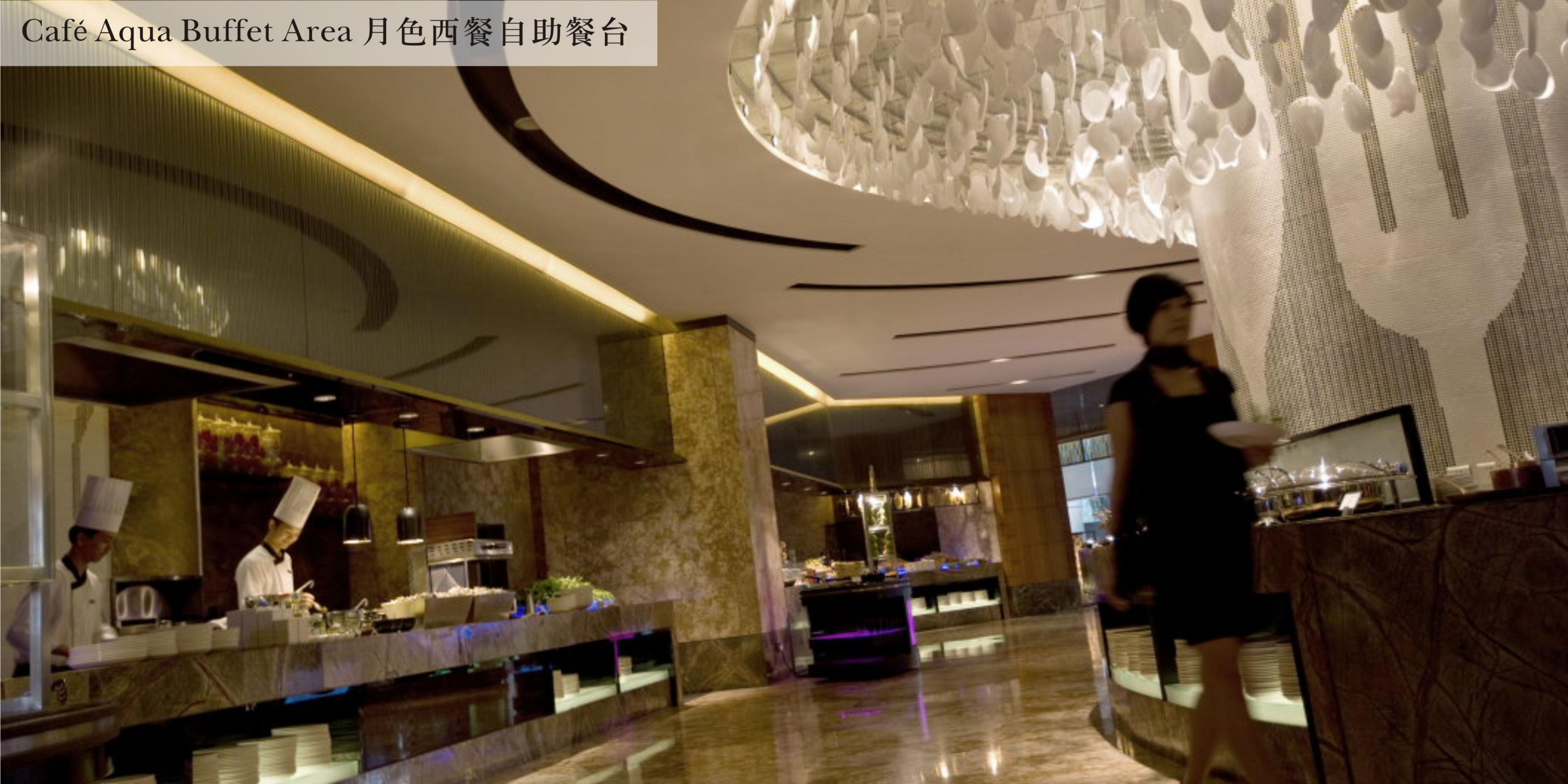 InterContinental Foshan - Foshan Guangdong