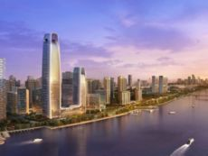 InterContinental Hotels Guangzhou Exhibition Center in Foshan, China