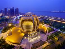 InterContinental Hangzhou in Ningbo, China