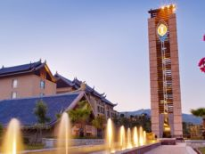 InterContinental Huizhou Resort in Huizhou, China