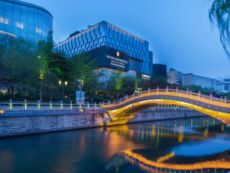 InterContinental Hotels Jinan City Center