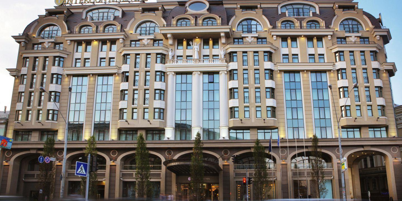 Hilton Hotel City Centre