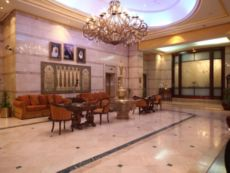 InterContinental Hotels Medina - Dar Al Hijra in Madinah, Saudi Arabia