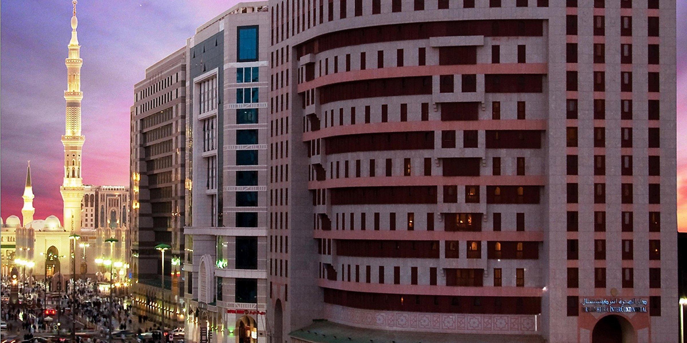 Madinah Al Mounawarah Hotels: InterContinental Dar Al Hijra